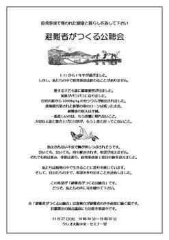 KOUTYOU 001.jpg